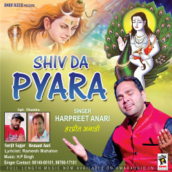Shiv Da Pyara songs