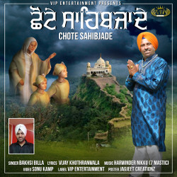 Chote Sahibjade songs