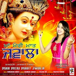 Maa Meri Maat Jwala songs