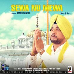 Sewa Nu Mewa songs