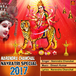 Listen to Pahadon Mere Sang Gao songs from Narendra Chanchal Navratri Special 2017