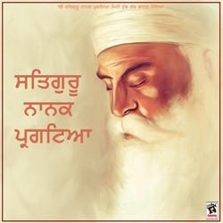 Listen to Rakh Pita Prabh Mere songs from Satgruru Nanak Pargateya