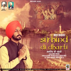 Listen to Sirhind Di Dharti songs from Sirhind Di Dharti