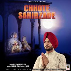 Chhote Sahibzade songs