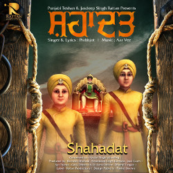Shahadat songs