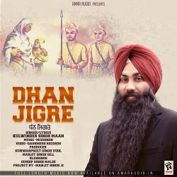 Dhan Jigre songs