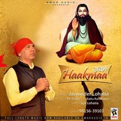 Listen to Haakmaa songs from Haakmaa