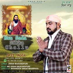 Hun Sada Sikka Challu songs