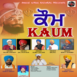 Kaum songs