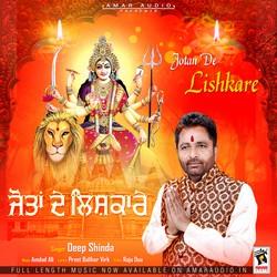 Listen to Jotan De Lishkare songs from Jotan De Lishkare