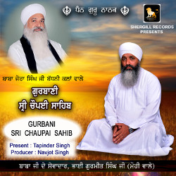 Gurbani Sri Chaupai Sahib songs