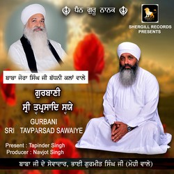 Gurbani Sri Tavparsad Sawaiye songs