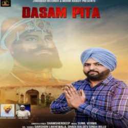 Listen to Dasam Pita songs from Dasam Pita