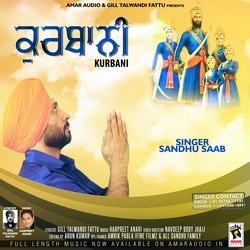 Kurbani songs