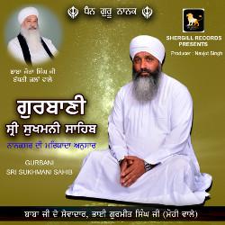 Gurbani Sri Sukhmani Sahib songs