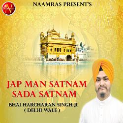 Listen to Ram Jana Ko Ram Bharosa songs from Jap Man Satnam Sada Satnam