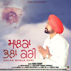 Malka Bhala Kari songs