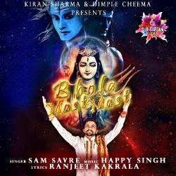 Bhola Mast Mast songs