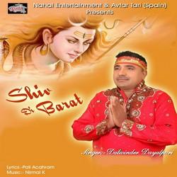Shiv Di Barat songs