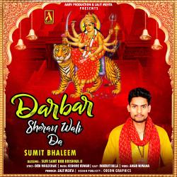 Listen to Darbar Sheran Wali Da songs from Darbar Sheran Wali Da