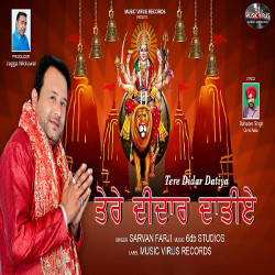 Tere Didar Datiya songs