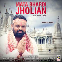 Mata Bhardi Jholian songs
