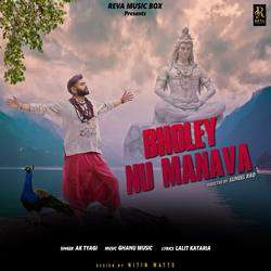 Bholey Nu Manava songs