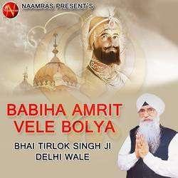 Babiha Amrit Vele Bolya songs