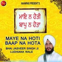 Maye Na Hoti Baap Na Hota songs