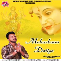 Meharbaan Datiye songs
