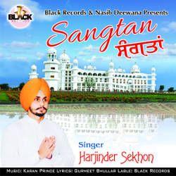 Sangtan songs