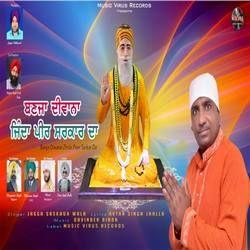 Bannja Diwana Zinda Peer Sarkar Da songs
