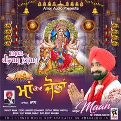 Maa Diyan Jotan songs
