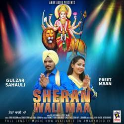 Sheran Wali Maa songs