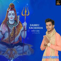 Damru Nachonda songs