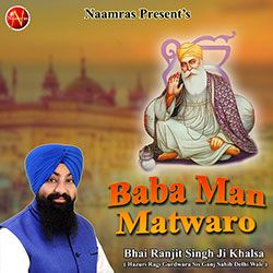 Baba Man Matwaro songs
