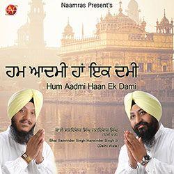 Hum Aadmi Haan Ek Dami songs