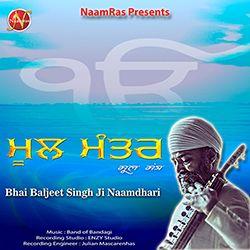 Mool Mantra songs