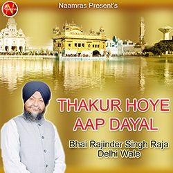 Thakur Hoye Aap Dayal songs