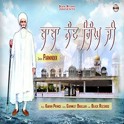 Baba Nand Singh Ji songs