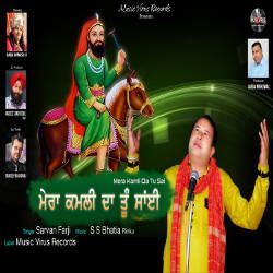 Listen to Mera Kamli Da Sai songs from Mera Kamli Da Sai