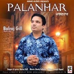 Palanhar songs