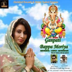 Ganpati Bappa Moriya songs