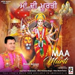 Maa Di Murti songs