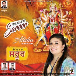 Tere Naam Da Saroor songs