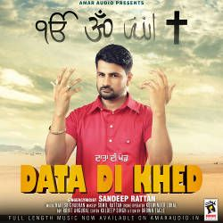 Data Di Khed songs