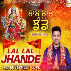 Listen to Lal Lal Jhande songs from Lal Lal Jhande