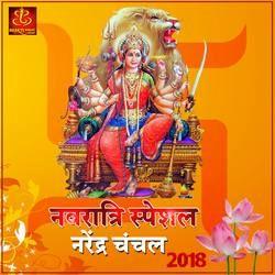 Navratri Special Narendra Chanchal 2018 songs