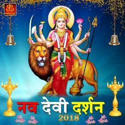 Nav Devi Darshan 2018 songs