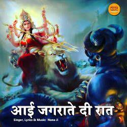 Aai Jagrate Di Raat songs